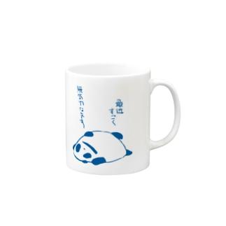 【もちぱんだ】無気力 Mugs