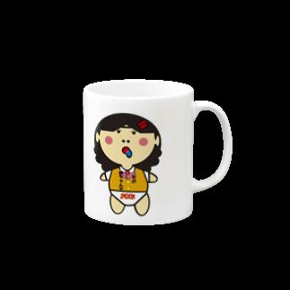 オリジナルデザインTシャツ SMOKIN'のOL赤ちゃん Mugs