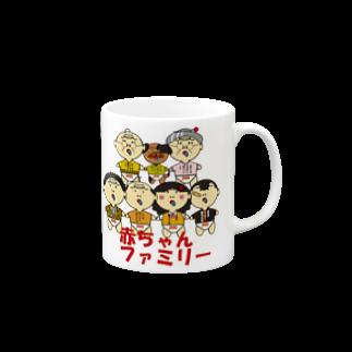 オリジナルデザインTシャツ SMOKIN'の赤ちゃんファミリー<吉田家シリーズ> Mugs
