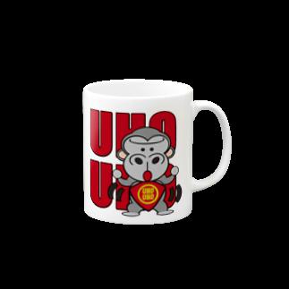 オリジナルデザインTシャツ SMOKIN'のUHOUHOゴリッキー(腹かけバージョン) Mugs