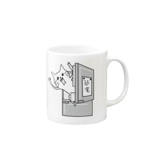 ネコです。れいぞうこからネコです。Version マグカップ