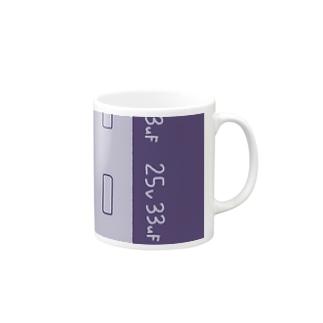 電解コンデンサ(25V/33uF) Mugs