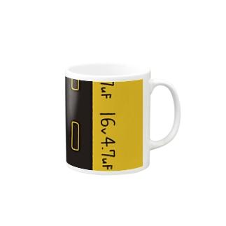 電解コンデンサ(16V/4.7uF) Mugs