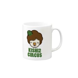 キシキシサーカス野郎 Mugs