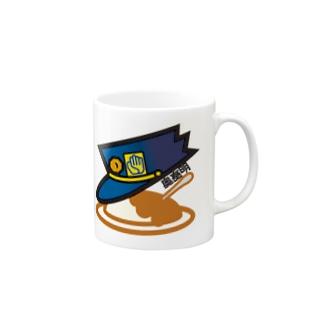 パ紋No.3081 奥 マグカップ
