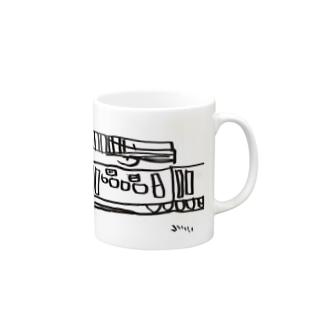 E2系 再び Mugs
