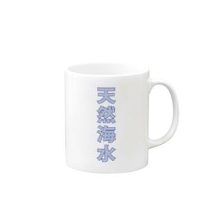 漢字T「天然海水」_ルリカブルー Mugs