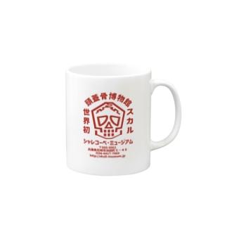 シャレコーベミュージアムの中華料理屋さんぽいやつ Mug