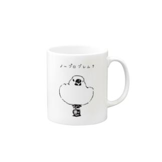 白文鳥「ノープロブレム?」 Mugs