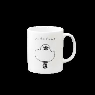 チヨスケの白文鳥「ノープロブレム?」 Mugs