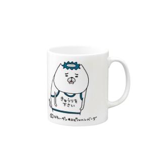 猫河童 Mugs