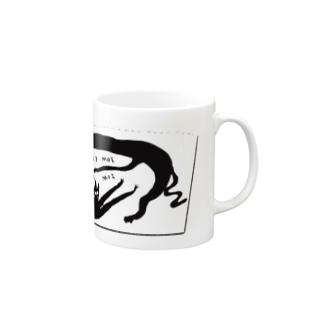 Cat in the cup  Mug