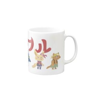ワルワル団 マグカップ
