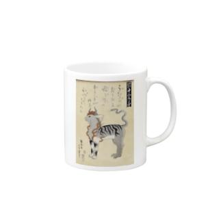 家内安全ヲ守十二支之図【浮世絵・かわいい】 Mugs