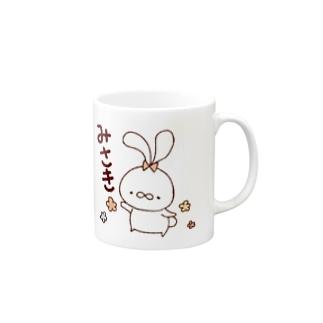 みさきさん専用 Mugs