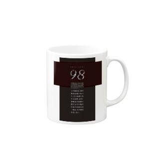 98 Mugs