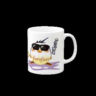 フルフリのフルフリバージョン2 マグカップ