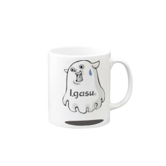 I.gasu mendako【アイガス】 Mugs