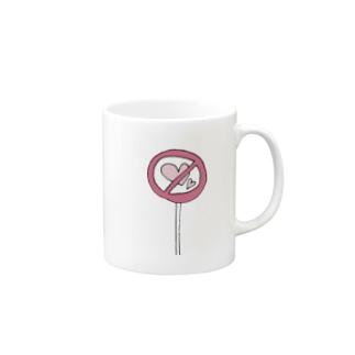 【病み可愛い】ラブラブ禁止区域です【オリジナル】 マグカップ