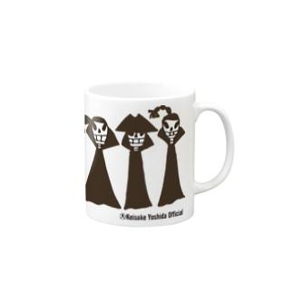 がいこつ-005 Mugs