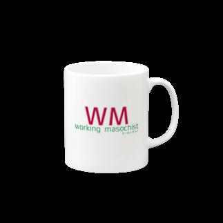 よく眠りたまに色々考える主婦のWM(ワーキングマゾ) Mugs