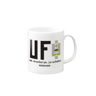 uchuUFO マグカップ