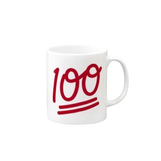100点満点 Mugs