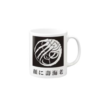 SF家紋「顔に壽海老」 Mugs