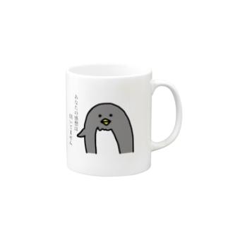 きびしいペンギン Mugs