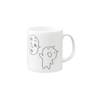 コーヒー用 マグカップ
