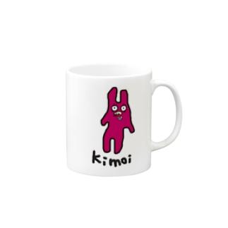 kimoi Mugs