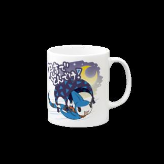 仮想通貨Verge Japan(バージ ジャパン) 公認SHOPのバージリスク(ムーン)マグカップ