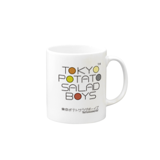 東京ポテトサラダボーイズ公式ショップの東京ポテトサラダボーイズ・マルチカラー公式 Mugs