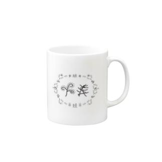 トンパ文字 「加藤」 Mugs