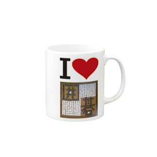 アイ ハート 囲碁 ( I  Love 囲碁 ) Mugs