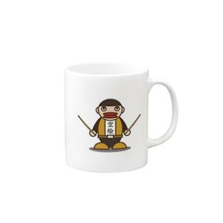 ダイスケハンマグカップ (カラエver) マグカップ