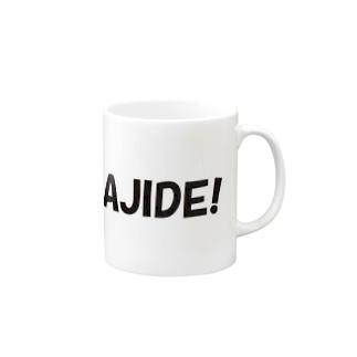 MAJIDE! Mugs