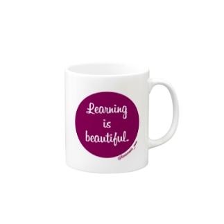 Learning is beautiful. マグカップ