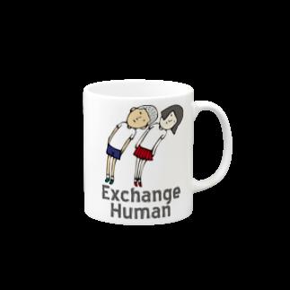 Exchange-Humanのななめな視線【EH】 Mugs