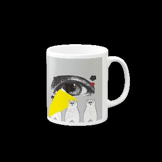 デザイナー・UXディレクターの日常のアイくまトリオマグカップ