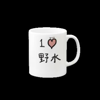スタジオえどふみ オフィシャルショップの野水伊織 作『1ライフ野水』 Mugs