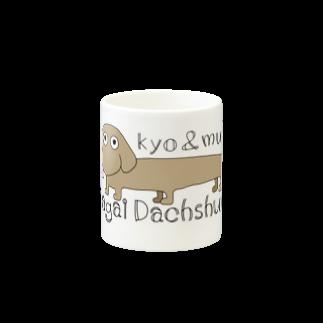 kyo&muのkyo&mu Nagai Dachshund Mugsの取っ手の反対面