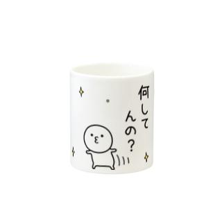 まるいののマグカップ(何してんの?) Mugs