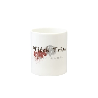 『Witch Trial 卒業ライブ殺人事件』ロゴ Mugs