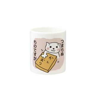 かしおりを渡すネコ Mugs