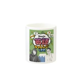 Nanチャレ Mugs