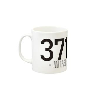 【水無瀬探偵事務所】371000ロゴ横 Mugs