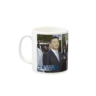 新橋Night Mugs