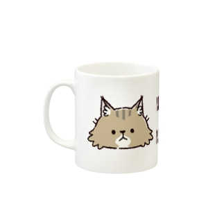 MAINE COON OR MAY QUEEN? Mugs