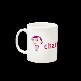 charlolのロゴcharlie Mugsの取っ手の左面